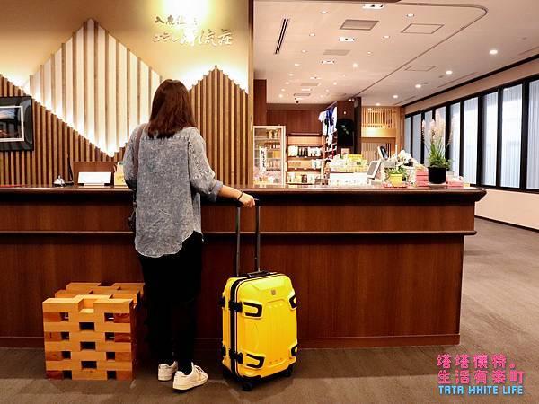 日本旅行 三重縣住宿 熊野溫泉飯店推薦Iruka Onsen Hotel Seiryuusou清流莊海豚溫泉酒店-0976.jpg