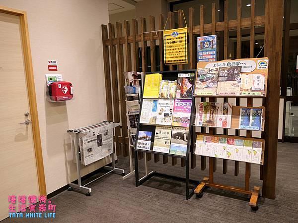 日本旅行 三重縣住宿 熊野溫泉飯店推薦Iruka Onsen Hotel Seiryuusou清流莊海豚溫泉酒店-1110306.jpg