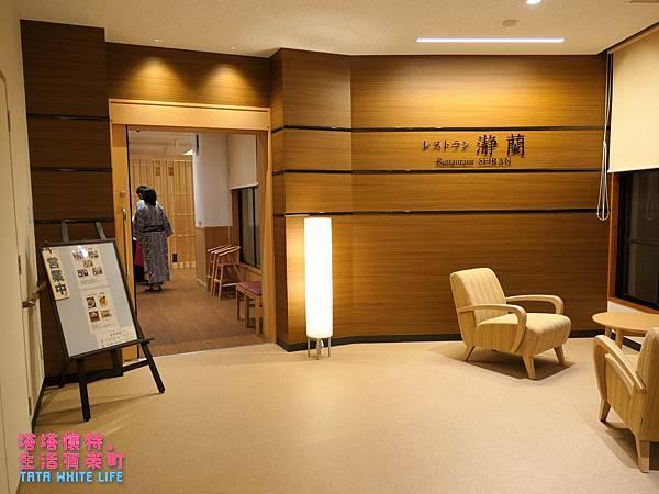 日本旅行 三重縣住宿 熊野溫泉飯店推薦Iruka Onsen Hotel Seiryuusou清流莊海豚溫泉酒店-1110284.jpg