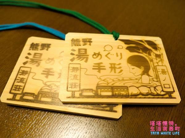日本旅行 三重縣住宿 熊野溫泉飯店推薦Iruka Onsen Hotel Seiryuusou清流莊海豚溫泉酒店-1110281.jpg