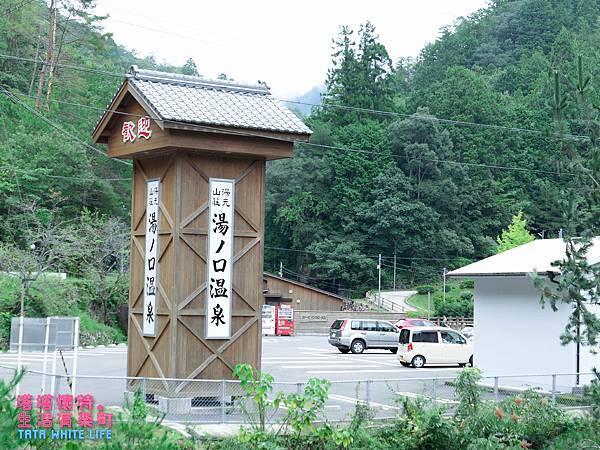 日本旅行 三重縣住宿 熊野溫泉飯店推薦Iruka Onsen Hotel Seiryuusou清流莊海豚溫泉酒店-1110350.jpg