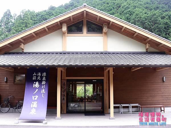 日本旅行 三重縣住宿 熊野溫泉飯店推薦Iruka Onsen Hotel Seiryuusou清流莊海豚溫泉酒店-1001.jpg