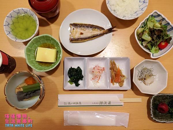 日本旅行 三重縣住宿 熊野溫泉飯店推薦Iruka Onsen Hotel Seiryuusou清流莊海豚溫泉酒店-1110320.jpg