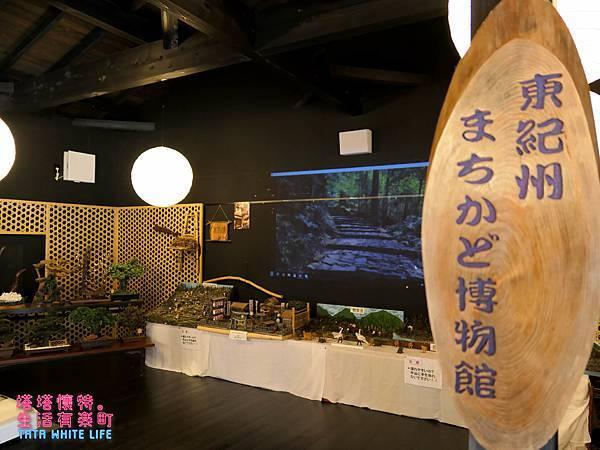日本三重住宿推薦 里創人 熊野俱樂部 溫泉飯店 旅館 一泊二食-1110541.jpg