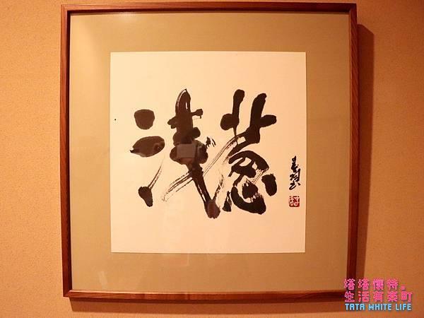 日本三重住宿推薦 里創人 熊野俱樂部 溫泉飯店 旅館 一泊二食-1096.jpg