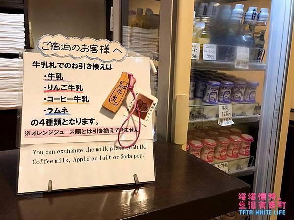 日本三重住宿推薦 里創人 熊野俱樂部 溫泉飯店 旅館 一泊二食--3.jpg