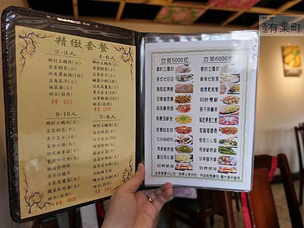 桃園楊梅美食 大楊梅鵝莊 客家菜_P1100200.JPG