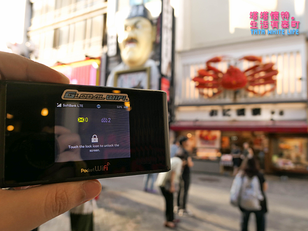 【日本上網推薦】GLOBAL WiFi網路分享器:自助旅行輕鬆上網,GLOBAL WiFi機與360°照相機租借;內有讀者優惠連結,享全航線8折與寄件免運