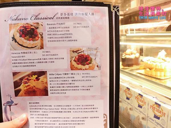 桃園蛋糕推薦,Nakano甜點沙龍,下午茶套餐美食分享,近桃園藝文特區 (9 - 9).jpg
