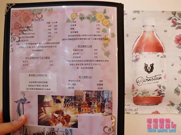 桃園蛋糕推薦,Nakano甜點沙龍,下午茶套餐美食分享,桃園藝文特區 (18 - 18).jpg