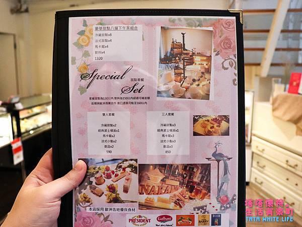 桃園蛋糕推薦,Nakano甜點沙龍,下午茶套餐美食分享,桃園藝文特區 (17 - 18).jpg