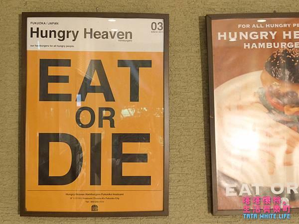 日本九州福岡美食推薦,Hungry Heaven漢堡名店,菜單價格分享-1120045.jpg