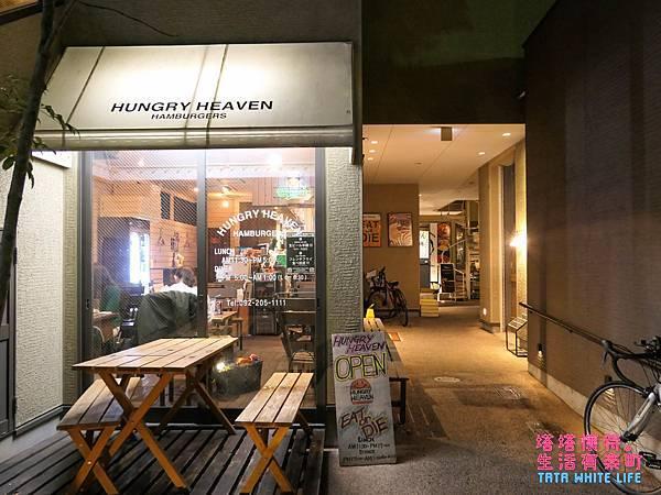 日本九州福岡美食推薦,Hungry Heaven漢堡名店,菜單價格分享-1120046.jpg