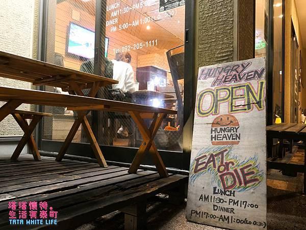 日本九州福岡美食推薦,Hungry Heaven漢堡名店,菜單價格分享-1120047.jpg