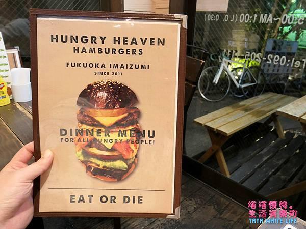 日本九州福岡美食推薦,Hungry Heaven漢堡名店,菜單價格分享-1120034.jpg