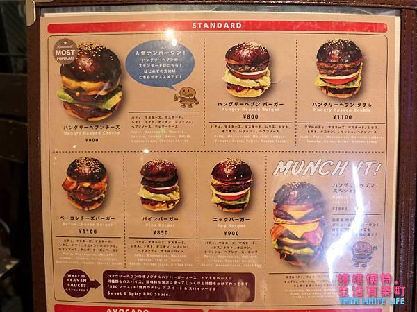 日本九州福岡美食推薦,Hungry Heaven漢堡名店,菜單價格分享-1120035.jpg