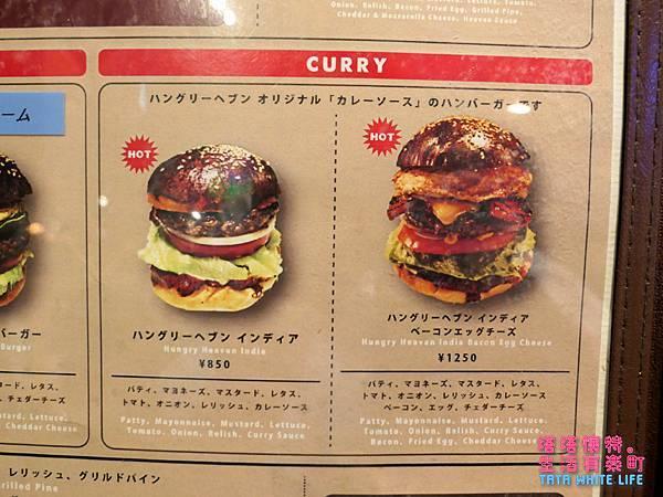 日本九州福岡美食推薦,Hungry Heaven漢堡名店,菜單價格分享-1120036.jpg