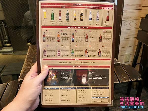 日本九州福岡美食推薦,Hungry Heaven漢堡名店,菜單價格分享-1120038.jpg