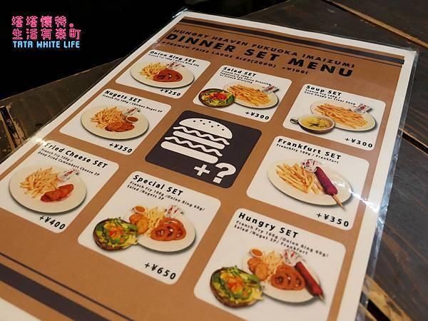 日本九州福岡美食推薦,Hungry Heaven漢堡名店,菜單價格分享-1120040.jpg