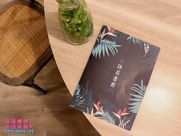 新竹竹北美食推薦,沐荷泰廚泰式料理,聚餐餐廳推薦,套餐菜單價格分享-2353.jpg