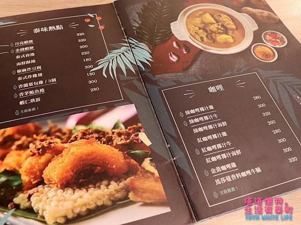 新竹竹北美食推薦,沐荷泰廚泰式料理,聚餐餐廳推薦,套餐菜單價格分享-2356.jpg