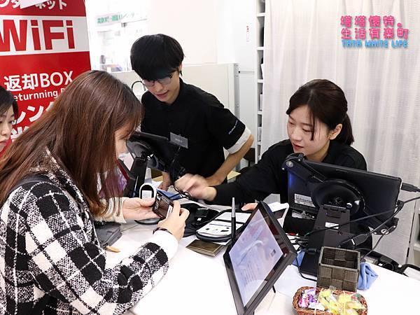 GLOBAL WiFi出國無線網路分享器推薦,日本上網wifi機,實測網速-1361.jpg