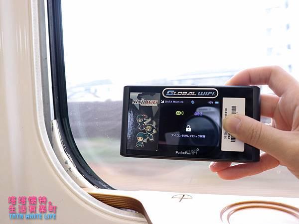 GLOBAL WiFi出國無線網路分享器推薦,日本上網wifi機,實測網速-1550.jpg