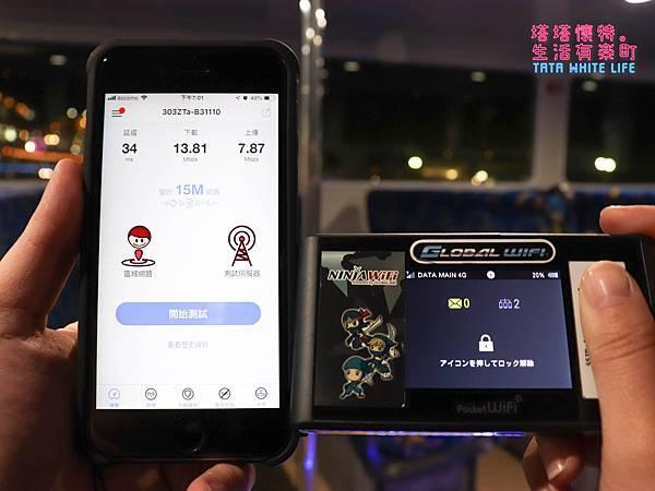 GLOBAL WiFi出國無線網路分享器推薦,日本上網wifi機,實測網速-1702.jpg