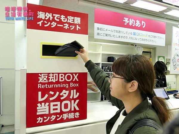 GLOBAL WiFi出國無線網路分享器推薦,日本上網wifi機,實測網速-1120068.jpg