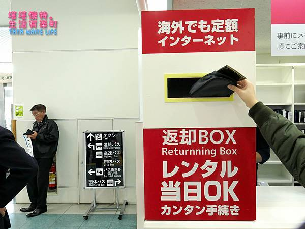 GLOBAL WiFi出國無線網路分享器推薦,日本上網wifi機,實測網速-1120067.jpg