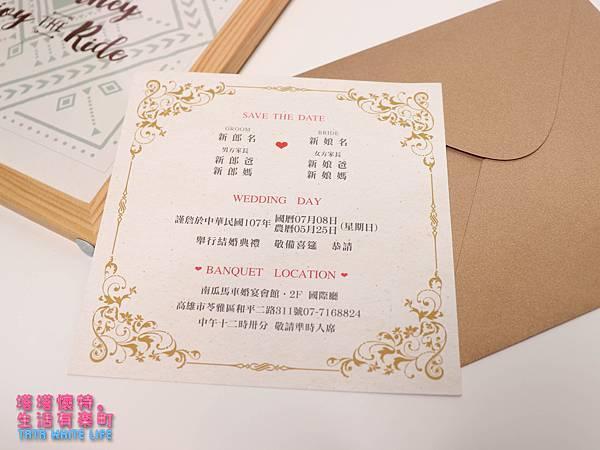 喜帖婚卡推薦,南瓜馬車喜帖,結婚婚禮懶人包-3276.jpg