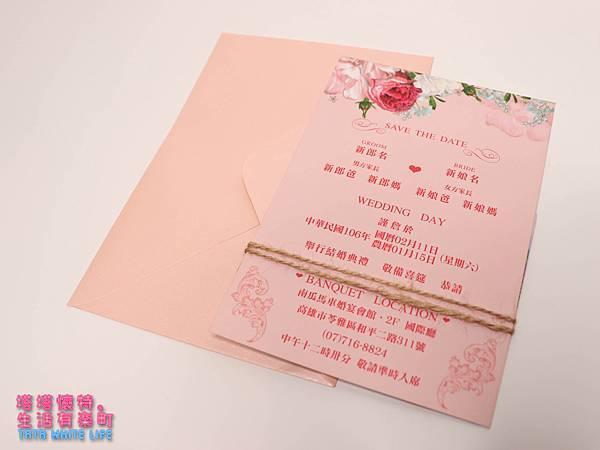 喜帖婚卡推薦,南瓜馬車喜帖,結婚婚禮懶人包-3292.jpg