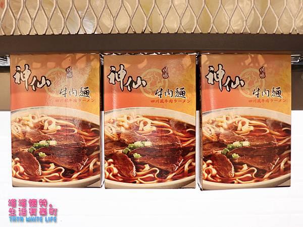 台北中山區美食推薦,神仙川味牛肉麵,午餐晚餐都適合,近林東芳牛肉麵-3386.jpg
