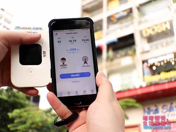越南胡志明市自助旅行,無線網路wifi機推薦,GLOBAL WiFi網路實測測速,折扣優惠分享-3098.jpg