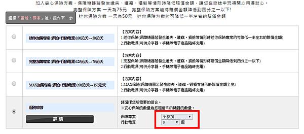 GLOWAL WiFi越南上網推薦分享_1.png