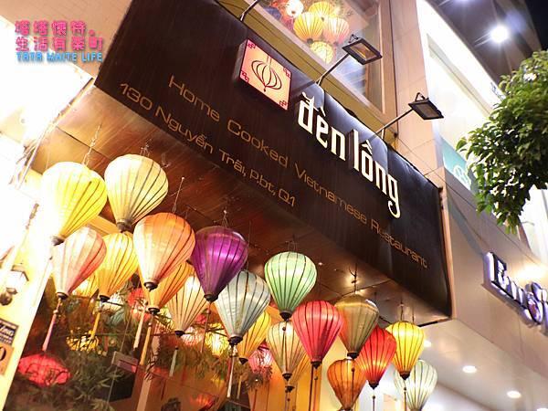 越南胡志明市美食推薦,燈籠餐廳Den Long,好吃美味分享-2936.jpg