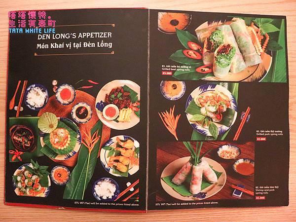 越南胡志明市美食推薦,燈籠餐廳Den Long,好吃美味分享-2907.jpg
