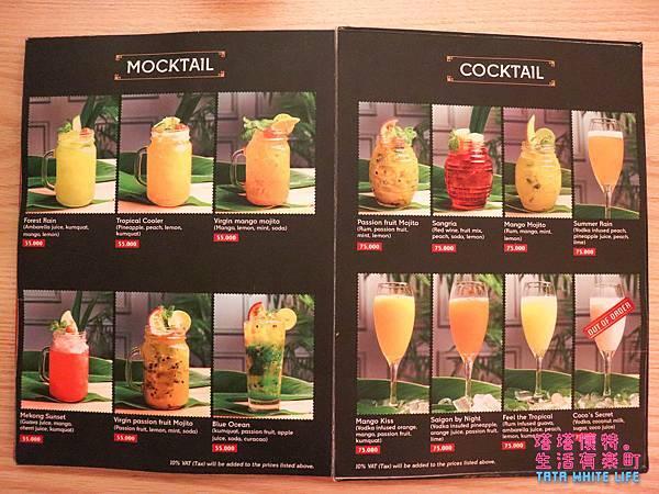越南胡志明市美食推薦,燈籠餐廳Den Long,好吃美味分享-2910.jpg