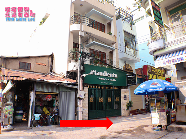 越南胡志明市自助旅行放鬆盒子旅館推薦.png