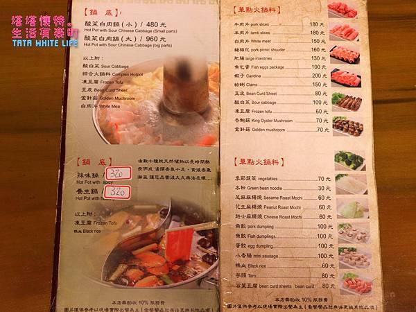 新竹美食推薦,家庭聚餐餐廳分享,老瀋陽酸菜白肉鍋,多人套餐菜單價格介紹-3405.jpg