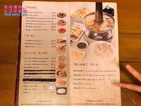 新竹美食推薦,家庭聚餐餐廳分享,老瀋陽酸菜白肉鍋,多人套餐菜單價格介紹-3406.jpg