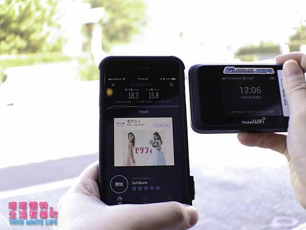 Global WiFi日本上網推薦,網路分享實測,日本自助旅行上網快速,平價wifi機-4081.jpg