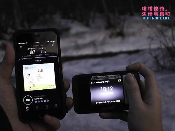 Global WiFi日本上網推薦,網路分享實測,日本自助旅行上網快速,平價wifi機-4126.jpg
