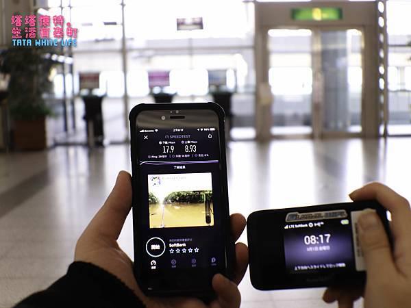 Global WiFi日本上網推薦,網路分享實測,日本自助旅行上網快速,平價wifi機-4538.jpg