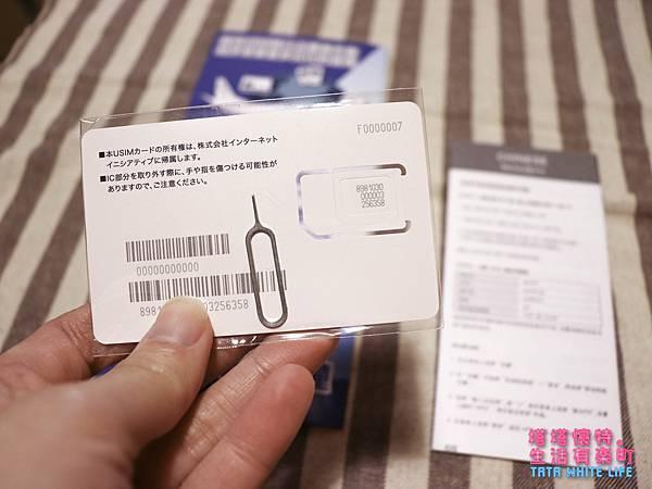 Global WiFi日本上網推薦,網路分享實測,日本自助旅行上網快速,平價wifi機-3812.jpg