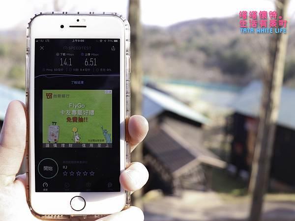 Global WiFi日本上網推薦,網路分享實測,日本自助旅行上網快速,平價wifi機-4034.jpg