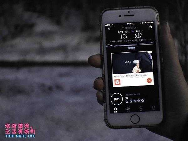 Global WiFi日本上網推薦,網路分享實測,日本自助旅行上網快速,平價wifi機-4127.jpg