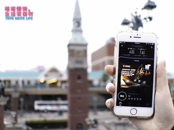 Global WiFi日本上網推薦,網路分享實測,日本自助旅行上網快速,平價wifi機-4279.jpg
