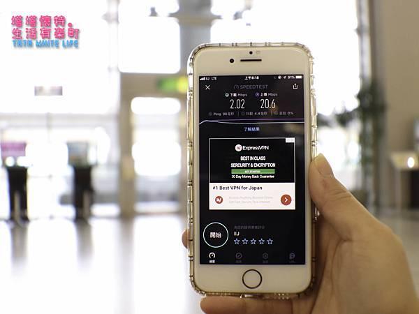 Global WiFi日本上網推薦,網路分享實測,日本自助旅行上網快速,平價wifi機-4539.jpg