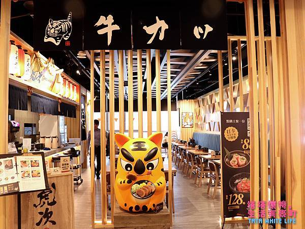 台北Att 4 FUN信義區美食推薦,虎次炸牛排、日式燒肉,來自日本的美食-3295.jpg